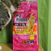 ファーストチョイス「味にうるさい室内猫用 サーモン&チキン」をあげてみた!