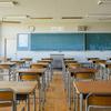 中学高校教員は、どんな時にやりがいを感じるか 体験談からお話します!