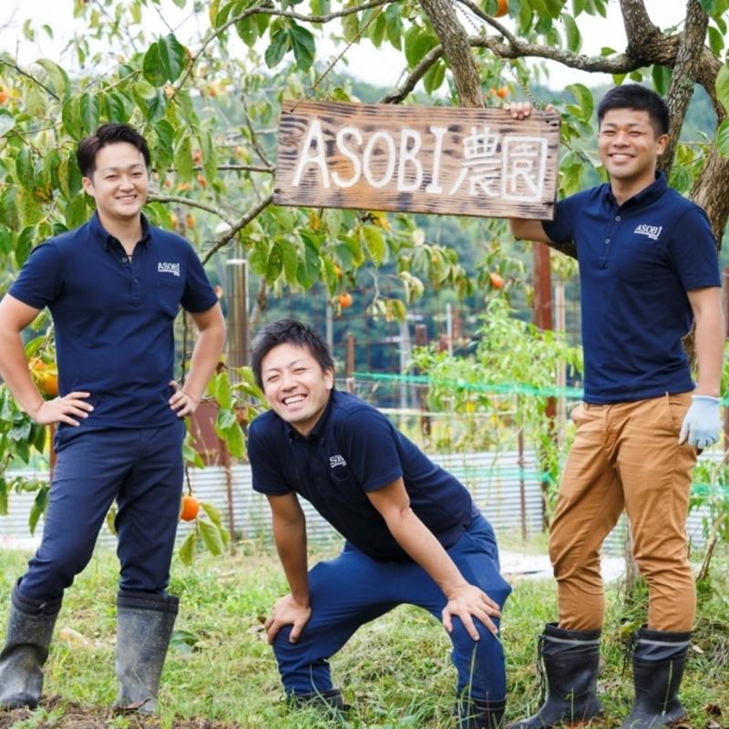 イケメン❤農業男子とP-1グランプリで大活躍したサツマイモ掘りをしてみた@ASOBI農園