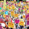 5/23 TUE 共謀罪の反対の緊急行動 in 三田 呼びかけ!