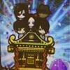 地獄少女 弐 甘 きくりの地獄祭りで神輿保留から地獄に流してやった!