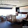 宿泊:ザ・リッツ・カールトン東京 クラブデラックス Dec.2020 プラチナ