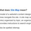 Site MapとSitemapの違い