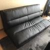 ソファーベッドの買い替え(1人暮らしのワンルームに最適なソファーベッド)