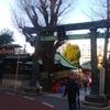 東大に観光に行ったら赤門ラーメンを買うべし!【湯島天神〜上野〜東大観光ルート】