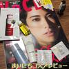 【雑誌レビュー】VOCE8月号購入。付録がとっても豪華!