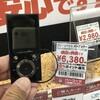 iPodからの脱却を考える(1)