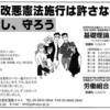 高知県学習協総会