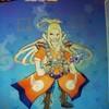 妖怪ウォッチ3 ぬらり神 メカオロチ メカキュウビ スキヤキ バスターズむずいわ・・・・  改造コード