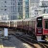 阪急、今日は何系?①433増結…20210412