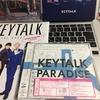[CDレビュー] KEYTALK 「PARADISE」