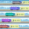 Megapolis コンテスト 「鉄道マラソンⅥ」 が始まっています!