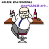 23才のホストの頃、1日の収入は10万円以上ありました。それから23年経った今・・・石田塾