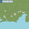 午後7時17分頃に静岡県中部で地震が起きた。
