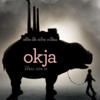 ネタバレ考察『オクジャ(Okja)』少女が社会に屈するダークな作品,グローバル企業や畜産業問題を解説