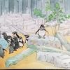 水彩画50枚目「岩の上のペンギン」