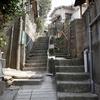 下関市 : 長崎新町 階段巡り