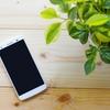 格安SIM・スマホは自宅で契約変更可能|月5千円以上の方は今すぐ乗換えましょう