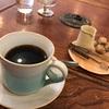 コーヒー栽培の限界はどこ⁇
