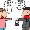 今年も、須賀川の松明あかしへ!(まだ前編)