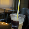 マックカフェのカフェラテはコスパが高い!穴場はソフトクリーム!!