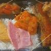 [19/11/06]「琉花」の「さけの南蛮漬け・チキン唐あげ(日替わり弁当)」 300円 #LocalGuides
