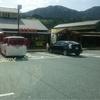道の駅 川根温泉~SL撮影secondチャレンジ~(4月16日)