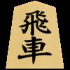 藤井四段ファンだけじゃなく将棋ファンを育てるチャンス。一過性のブームにしては勿体無い。