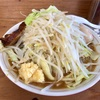 汲沢町の「豚骨ラーメン 幸豚」でラーメン&味玉