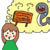 麻布十番でうな重を★ダイエット中でも食べたい鰻!