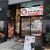 新宿 肉バル BEEF KITCHEN STAND 歌舞伎町