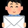 BINANCE (バイナンス) の登録メールアドレス変更方法