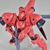 ROBOT魂 AGX-04 ガーベラ・テトラ ver. A.N.I.M.E.