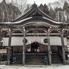 斑尾タングラムスキーと雪の戸隠神社
