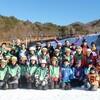 沖縄の子供達(沖縄市スポーツ少年団)のスキー交流会