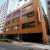 横浜飛栄ビル(20坪以下)