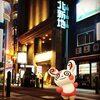 ウリムーのコミュニティデイは、大阪・北新地で #ポケモンGO