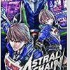 ASTRAL CHAIN 総評/感想