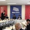 自民党の政調部会に尾崎知事が出席