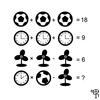 【頭の体操なぞなぞ】サッカーボール、時計、扇風機のイラストをいろんな角度から計算してみよう