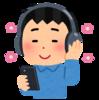 iOS AVAudioSession周りの覚書