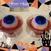 ハロウィンのデザートにおススメ!『血みどろ目玉ゼリー』