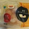 あま~いカスタード 『ファミリーマート 濃厚カスタードシュー』 を食べてみました。