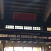 【簡単申込】WOWOWで放送のアジカンの20周年ライブをお得に観るには?加入月は0円!