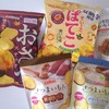 【比較】秋の「さつま芋」お菓子、5種類を食べ比べてみました!