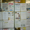 【ケアンズにワーホリ・2】シェアハウス探し&銀行口座開設