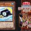 【遊戯王】新規カード《ペンギン魚雷》判明!【COLLECTION PACK 2020】