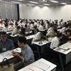 831名の小学校の先生等とプログラミング教育を考えるシンポジウムを終えて。