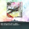 【艦これ】16秋イベント堀 他