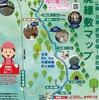 【おでかけ】3歳児と行く!西宮廃線ハイキング 【関西子連れアウトドア】